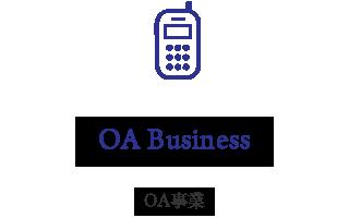 OA Business